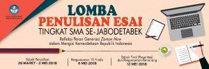 Read more about the article Pengumuman Lomba Penulisan Esai Tingkat SMA/Sederajat Se-Jabodetabek