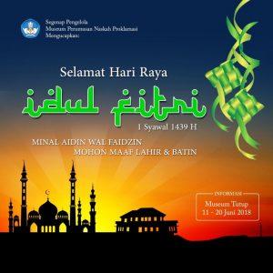 "Read more about the article SELAMAT HARI RAYA IDUL FITRI 1439 HIJRIYAH: ""TAQOBALLAHU MINNA WAMINKUM"""