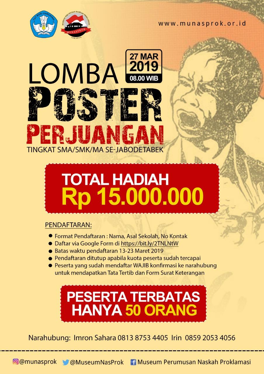 Lomba Poster Perjuangan Tingkat Sma Smk Ma Se Jabodetabek Museum