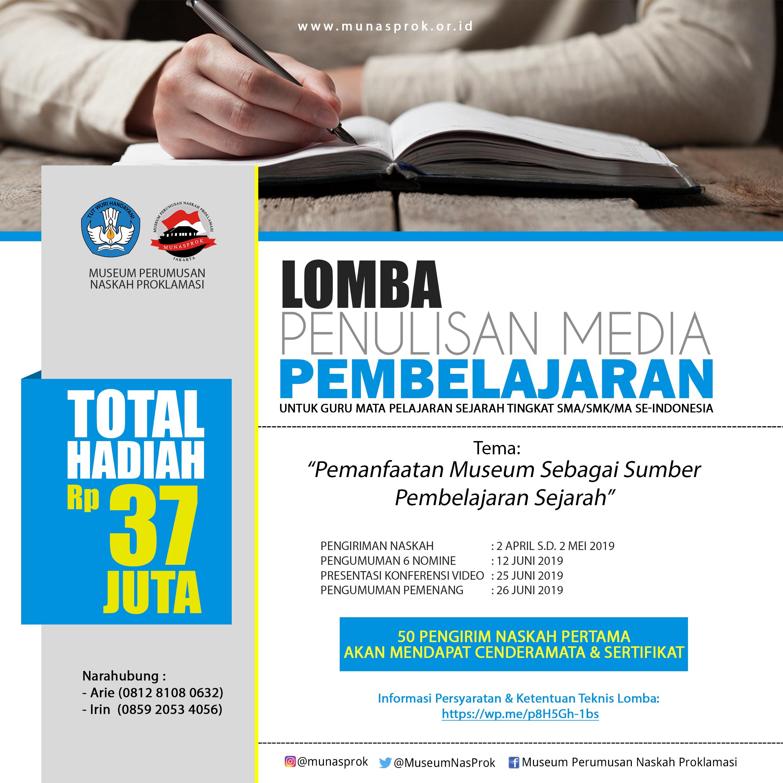 Read more about the article SEMUA GURU SEJARAH TINGKAT SMA/SMK/MA SE-INDONESIA BISA BERPARTISIPASI DALAM  LOMBA PENULISAN MEDIA PEMBELAJARAN 2019