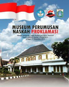 Read more about the article HUT KE-74 REPUBLIK INDONESIA