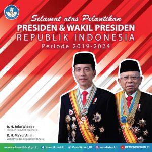 Read more about the article Pelantikan Presiden dan Wakil Presiden Periode 2019-2024
