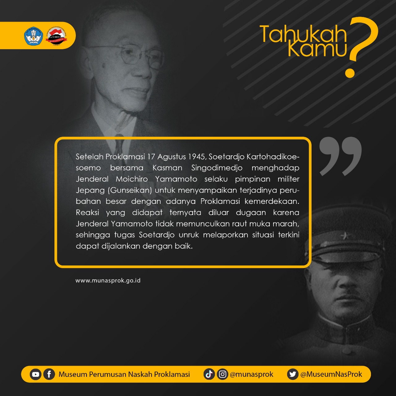 You are currently viewing [TAHUKAH KAMU] – 03