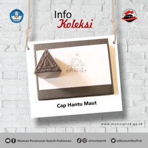 Read more about the article [INFO KOLEKSI : Cap/stempel Pasukan Hantu Maut]