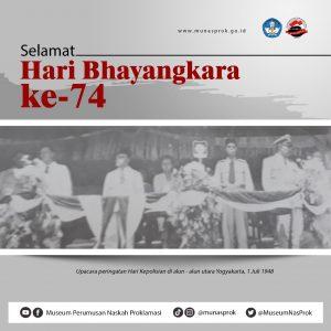 Read more about the article [SEJARAH HARI INI : Pembentukan Kepolisian RI]