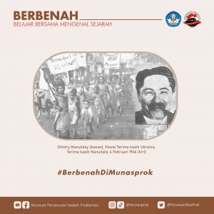 Read more about the article [BERBENAH : Dmitry Manuilsky]