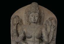 Abad 14 Candi Rimbi, Jombang, Java Timur Batu Andesit, 189 × 84 × 37 cm Museum Nasional Indonesia, inv. 256 a/103b