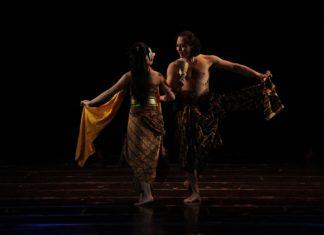 Seni Pertunjukkan Berbasis Cerita Panji di Indonesia