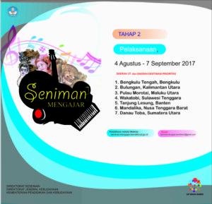 Read more about the article Seniman Mengajar 2017 Tahap II