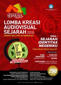 Read more about the article Lomba Kreasi Audiovisual Sejarah (LKAS) Tahun 2018