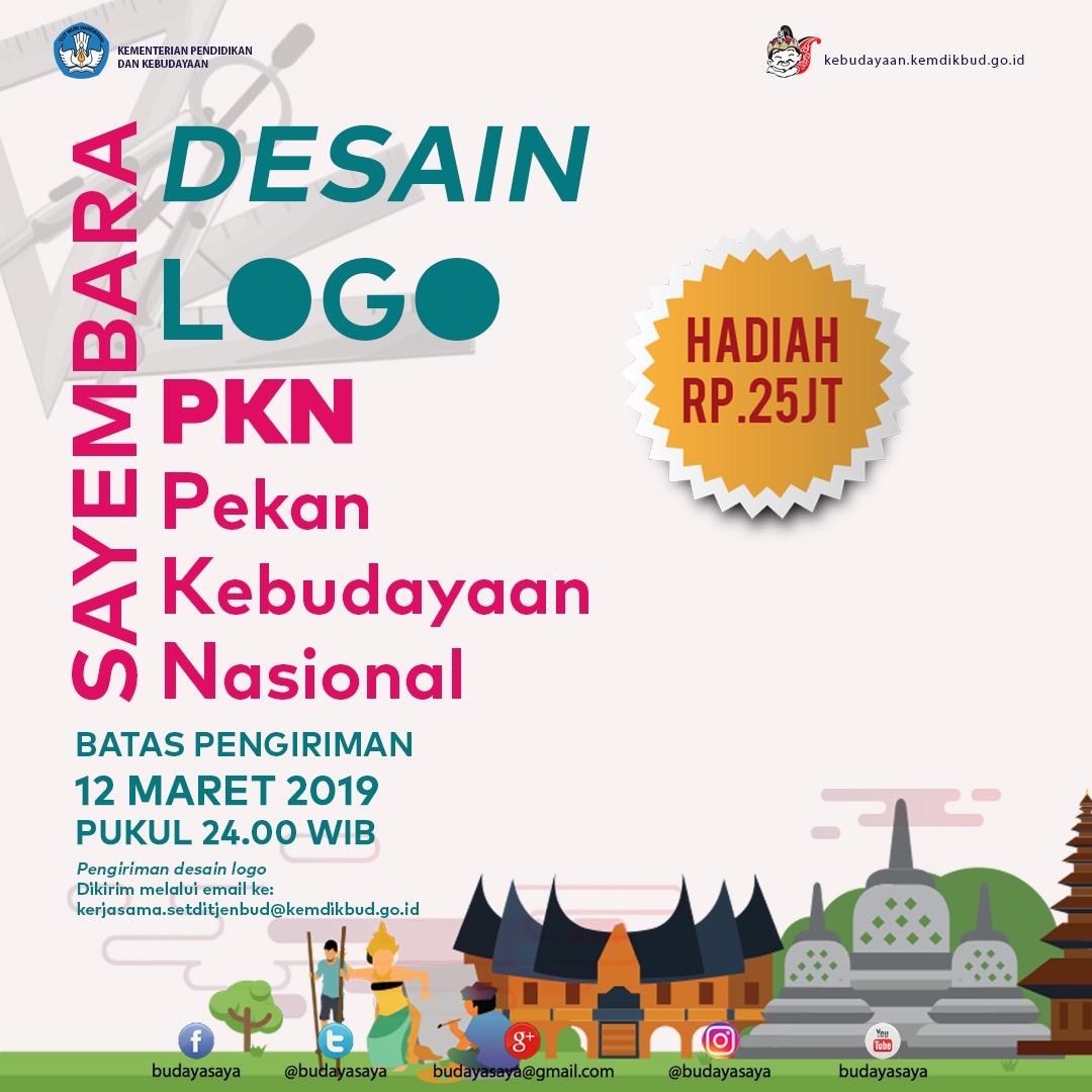 You are currently viewing Sayembara Logo Pekan Kebudayaan Nasional
