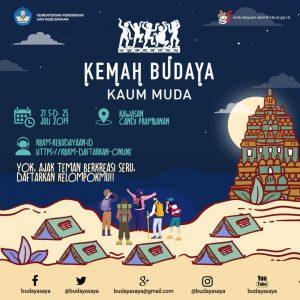 Read more about the article Siap menjadi Garda Depan Kebudayaan? AYO! Ikuti KBKM 2019!